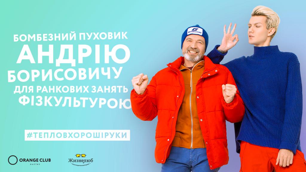 image_2018-11-29_13-24-28